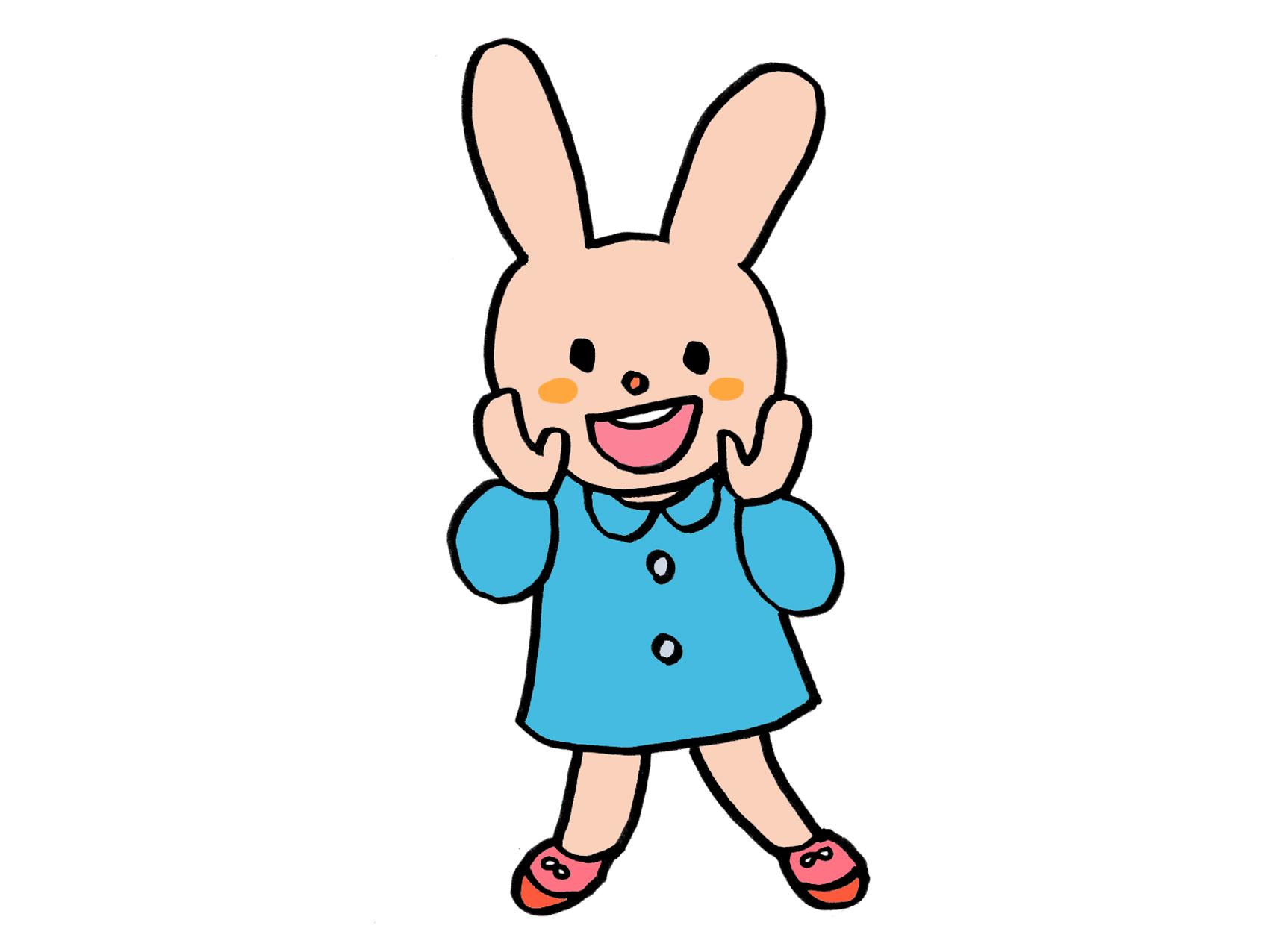 ウサギ呼ぶ